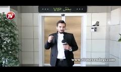 ویدئویی از رضا داودنژاد بعد از 14 ساعت عمل جراحی سنگین در بیمارستانی در شیراز