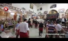 ویدئویی از قدیمی ترین زورخانه تهران در خیابان مولوی/قسمت دوم