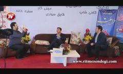 عجیب ترین برنامه تاریخ تلویزیون ایران!/وقتی مجریان سرشناس روی آنتن زنده والیبال بازی می کنند!