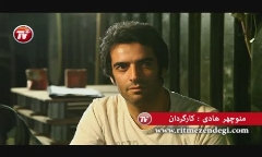 هادی ساعی، قهرمان ملی ایران اسلحه می کشد/ در پشت صحنه آمین؛ سریالی که خلافکارهایش دیگر خنگ و کُند ذهن نیستند!