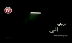 اعترافات اصغر فرهادی در شبی که بغض همسرش همه را متحیر کرد