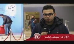 آنونس من دیگو مارادونا هستم؛ فیلم خبرساز جمشید هاشم پور/سی و سومین جشنواره فیلم فجر