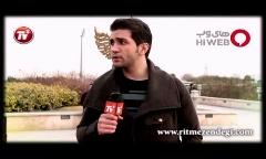 بهرام رادان: آدم های اینجا چاقویشان از همه تیزتر است!/مهتاب کرامتی: بهتون قول می دم اعتیاد ندارم/ «عصر یخبندان» کاخ جشنواره را منقلب کرد