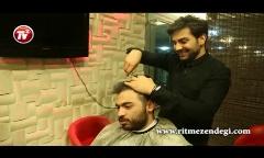 گفتگو با آرایشگر VIP ستاره ها: از امیر تتلو و آرمین 2afm تا رضا گلزار و محمد علیزاده؛ بررسی همه عادت های ستاره ها از زبان شهاب مومنی