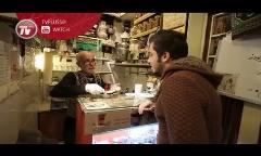 چرا توریست ها برای این قهوه خانه در بازار تهران صف می کشند؟/کوچکترین قهوه خانه ایران که 100 سالش است
