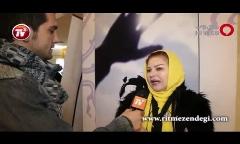 اکرم محمدی: به هیچ وجه حاضر نیستم در تلویزیون ریسک کنم / سی و سومین جشنواره فیلم فجر