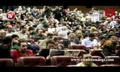 یک خانم خبرنگار نشست خبری فیلم مریلا زارعی و مصطفی زمانی را به جنجال کشید/ماهی سیاه کوچولو در کاخ جشنواره