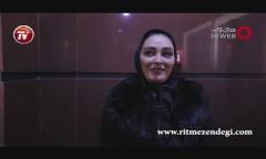 الهام حمیدی: فکر کنم خیلی خوش تیپ شدم/شب عیدی برای من دشمن نتراشید/عید شاید جزایر قناری!
