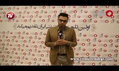 پژمان بازغی و ساره بیات روی فرش قرمز کاخ جشنواره آمدند/گزارش ویدئویی از مراسم اکران و نشست خبری فیلم «ناهید»