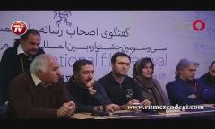 گزارش ویدئویی رونمایی مهتاب کرامتی از «ارغوان» در کاخ پر ستاره برج میلاد/سی و سومین جشنواره فیلم فجر