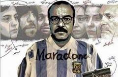 ستاره ها پاسخ می دهند: اگر مارادونا به ایران بیاید چه واکنشی نشان می دهید؟/مارادونا برای آزاد کردن زندانی ها به ایران می آید؟/کمپین خودجوش هنرمندان برای دعوت از هنرمندان برای دیدن فیلم من دیگو مارادونا هستم