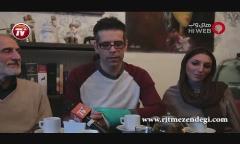 در شب رونمایی امین حیایی و نیلوفر خوش خلق از کافه وانیل پرطرفدارشان در لواسان/قسمت سوم