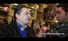 پیمان یوسفی در حاشیه جشنواره فیلم فجر: فعلا عادل فردوسی پور محبوب ترین است