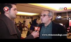 محمدحسین لطیفی دلایل جا ماندنش از جشنواره فیلم فجر را تعریف کرد