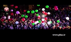 فراخوان اینترنتی برای برگزاری پارتی در تهران!
