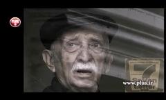 بازیگر 92 ساله سینمای ایران، از دنیای بازیگری خداحافظی کرد