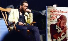 این ویدئو را از دست ندهید؛ گزارشی از کنسرت کامران رسول زاده، پسری که می گویند صدایش پدیده جدید موسیقی ایران است - قسمت اول