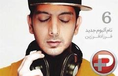 فرزاد فرزین: من اسم آلبوم جدیدم را ده سال پیش انتخاب کردم، امیر تتلو را نمی دانم!/از روی استیج تا شمشیربازی در خیابان های تبریز با خواننده پرطرفداری به نام فرزاد فرزین - قسمت پنجم