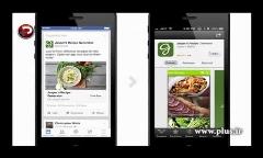 این اپلیکیشن گوگل را دانلود کنید تا دیگر چاق نشوید!/نرم افزاری که کالری غذایتان را محاسبه می کند