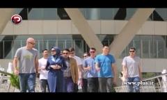 آمریکایی ها از برج میلاد بازدید کردند!