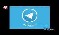 نه ایرانسل گردن گرفت، نه همراه اول و رایتل؛ اختلال در تلگرام تقصیر ما نیست!