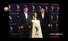 گوچی و سید جلال در مراسم بهترین های لیگ قطر