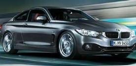 ویدئوی جذاب کمپانی بی ام و از مدل سری هفت؛ خودرویی که با شما حرف می زند!