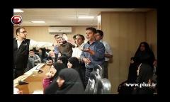 بزرگترین باند گول زدن پیرزن ها در ایران دستگیر شدند