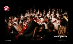 کدام خواننده ها گرانترین کنسرت های ایران را اجرا می کنند؟