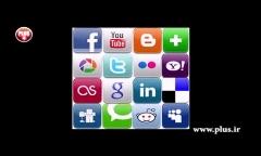 کاربران ایرانی اول شدند؛ شبکه های اجتماعی مشهور دنیا تحت سلطه کامل ایرانی هاست!