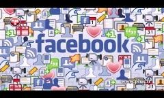 6 حقیقت درباره فیسبوک که نمی دانستید