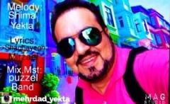 رونمایی تیتراژ تی وی پلاس به بهانه عید سعید فطر: ترانه ریتم زندگی با تصاویری بی نظیر از ستاره های محبوب ایران؛ از بهرام رادان و مرتضی پاشایی تا شهاب حسینی و رامبد جوان؛ با صدای مهرداد یکتا