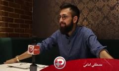 محسن افشانی: بله، من در لبنان به قُمارخانه رفتم/تا حالا چای هم نخوردم، چه برسه به مشروبات الکلی!/قسمت سوم