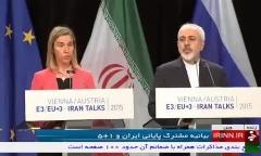 بیانیه مشترک جواد ظریف و موگرینی: فصل تازه ای از امید آغاز شد