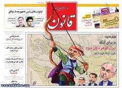 طنز: آقای ظریف، اگه قراره توافق نشه این قِر آخر رو نیایم!