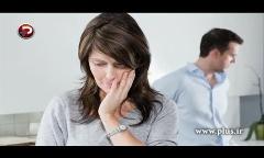 اگر این نشانه ها را در طرف مقابل می بینید، رابطه عاشقانه تان شکست می خورد