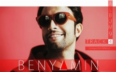 چهارمین آلبوم موسیقی بنیامین بهادری منتشر شد/ بنیامین: 94 بهترین آلبوم من است