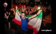 مردم تهران دیشب به خیابان ها ریختند