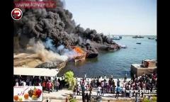 16 کشتی در بوشهر سوختند