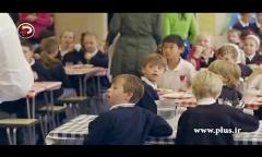 وقتی خواننده های مشهور انگلیس، بچه های یک مدرسه را هنگام ناهار شوکه کردند