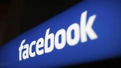 شرط ایران برای رفع فیلتر فیس بوک