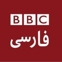 توهین بی بی سی فارسی با پخش مستندی به نام اکبر جوجه