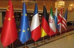 خشم آمریکا از لغو تحریم ایران توسط سوئیس