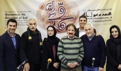 گزارش تصویری: نشست خبری فیلم محمد رسول الله