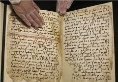 قدیمی ترین قرآن جهان در بیرمنگام