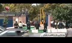 فیلم باز شدن سفارت انگلیس در ایران