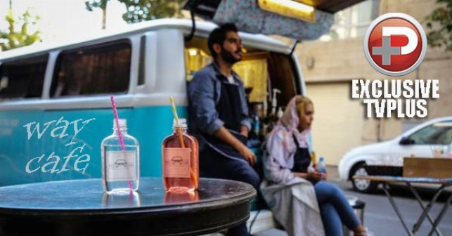 رونمایی تی وی پلاس از متفاوت ترین کافی شاپ ایران