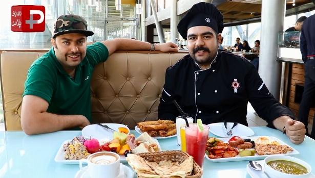 مجلل ترین صبحانه ایران، پاتوق دنج VIP ترین ایرانی ها، روی مشهورترین پُل تهران / روزتان را به رویایی ترین شکل ممکن استارت بزنید