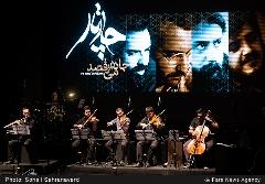 گزارش تصویری کنسرت «چارتار»