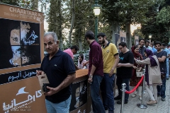 چرا چارتار باید بتواند در کاخ نیاوران اجرا کند اما حسین علیزاده نه؟